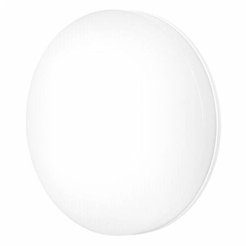 Osram SMART+ Ceiling 33 Tunable White Cijena